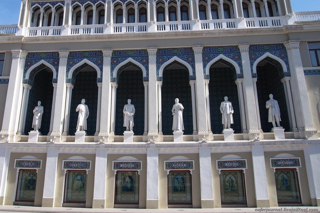 Баку. Площадь Фонтанов.
