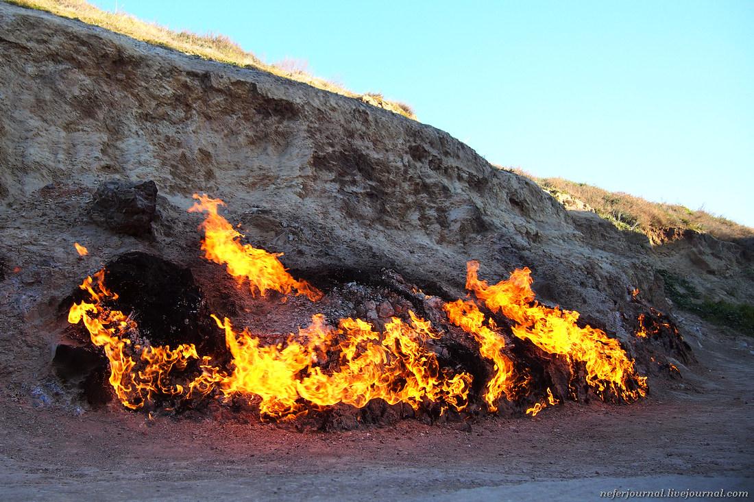 Янадаг - горящая гора