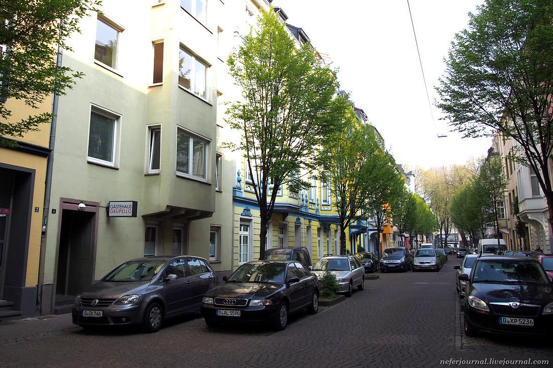 Гостевой дом на улице Групелло. Дюссельдорф.