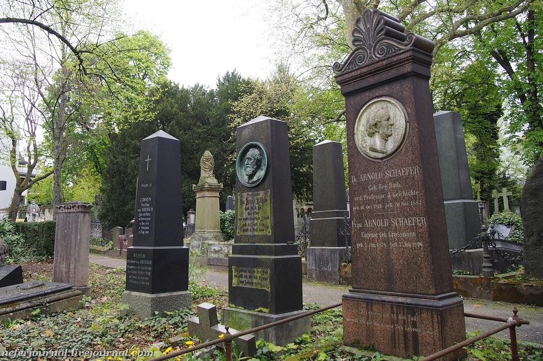Старое кладбище. Бонн.