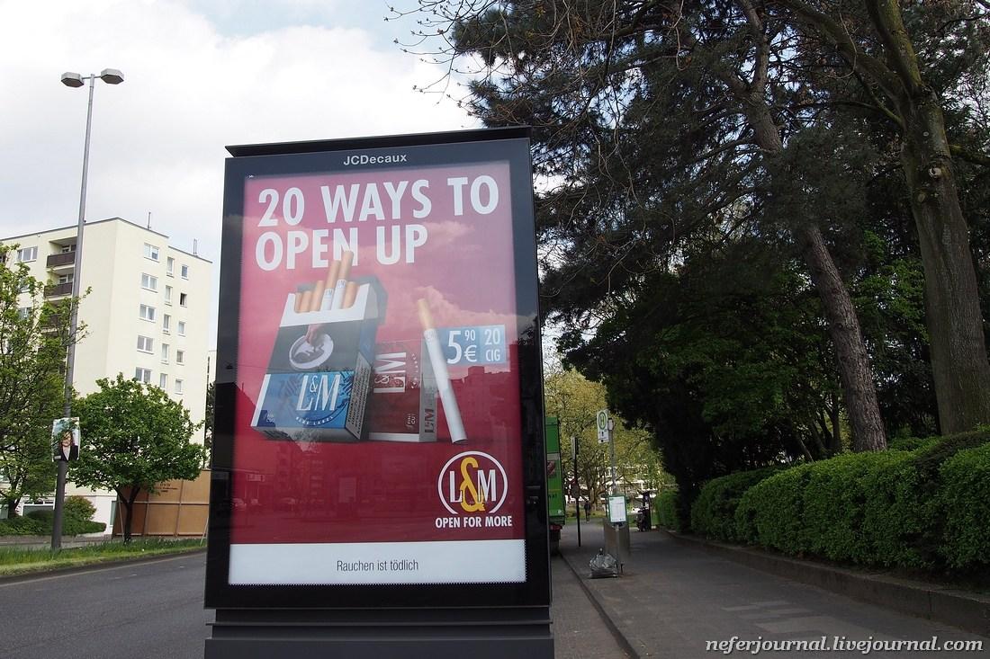 Пропаганда курения и шаурмячные на каждом шагу. Дюссельдорф.