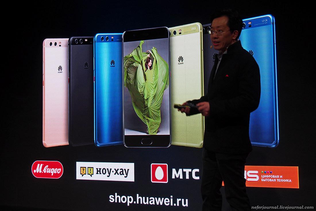 Презентация цен от Huawei