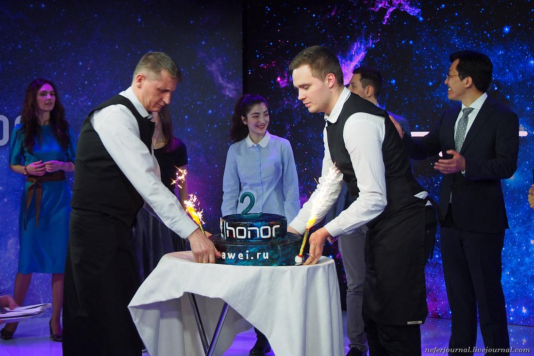 Космическая вечеринка Honor