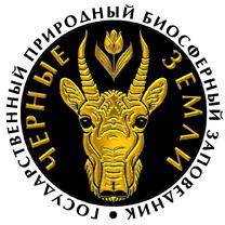 Заповедник Черные земли (Республика Калмыкия)