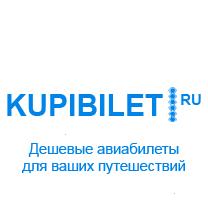 Агентство КупиБилет
