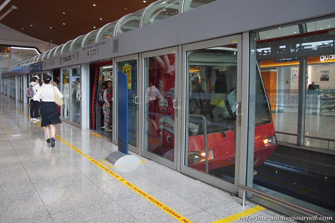 Поезд без машиниста. Аэропорт Куала-Лумпура.
