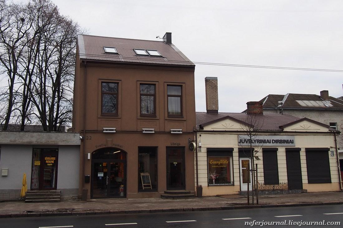 Где остановиться в Каунасе и Вильнюсе. Отельчики в Литве.