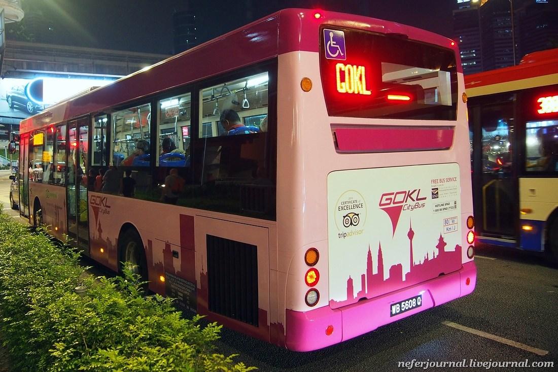 Бесплатные автобусы в Куала-Лумпур