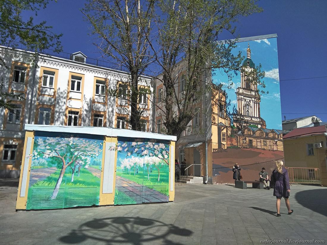 На Новокузнецкой новое граффити