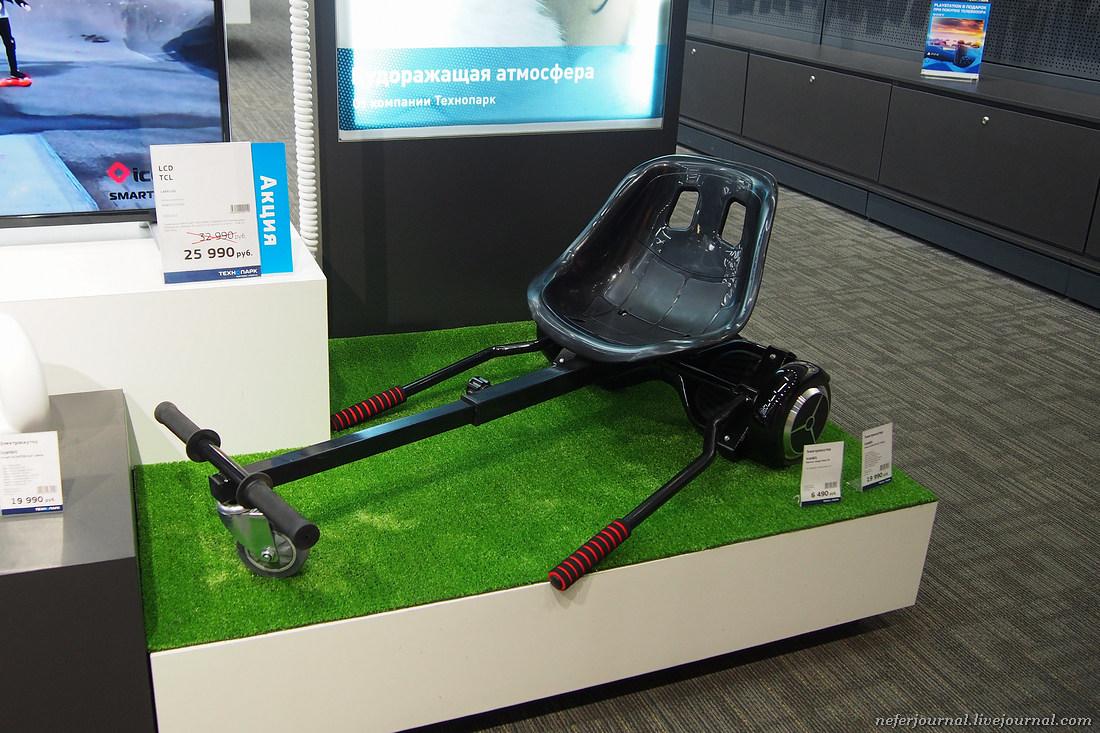 Чудо-хрень. Гироскутер с сиденьем.