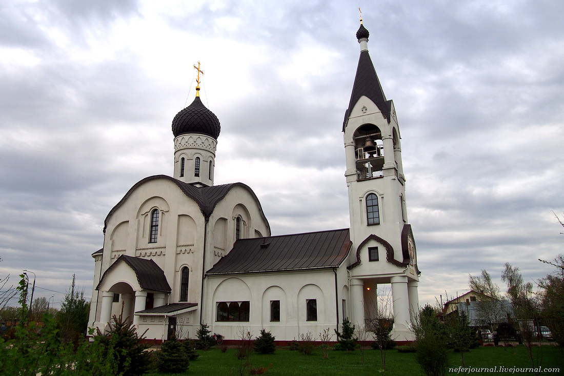 Церковь в Толстопальцево