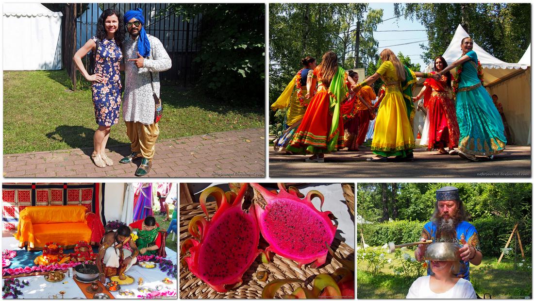 День Индии в парке Сокольники
