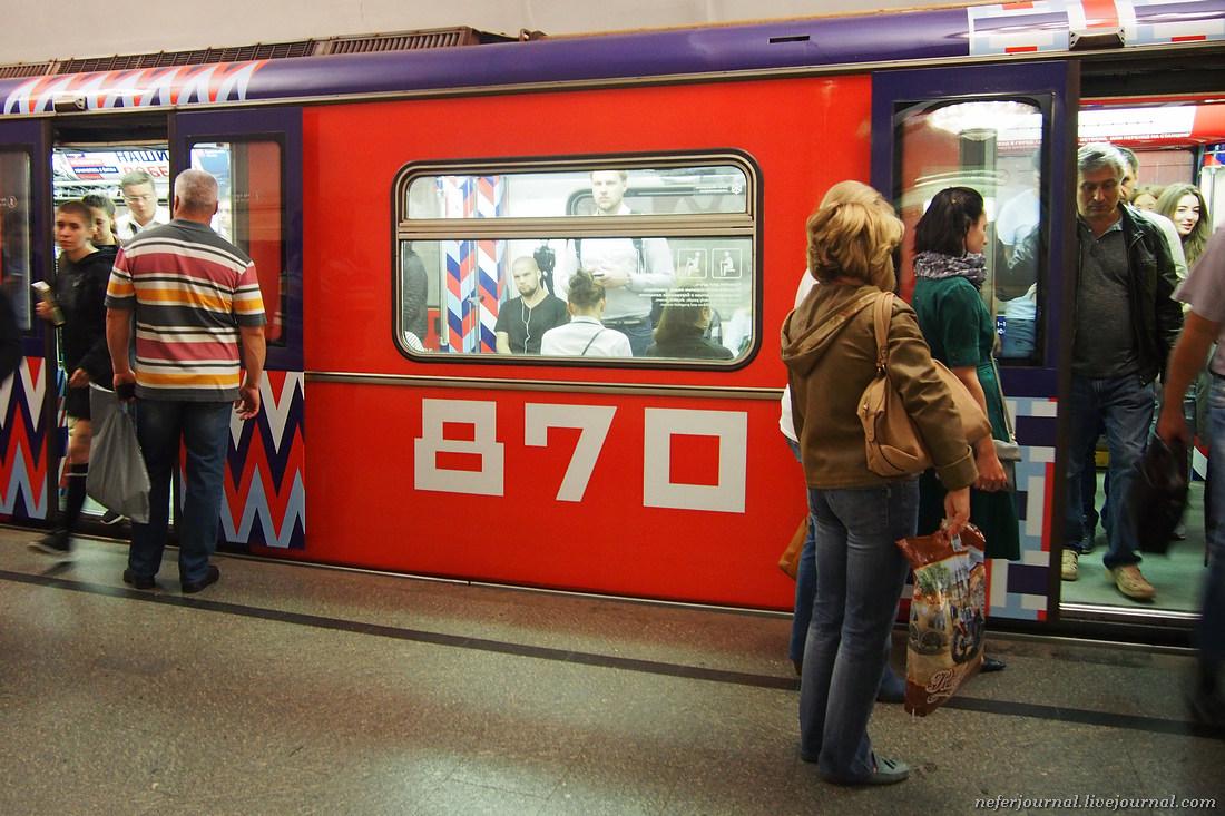 Метропоезд в честь 870-летия Москвы