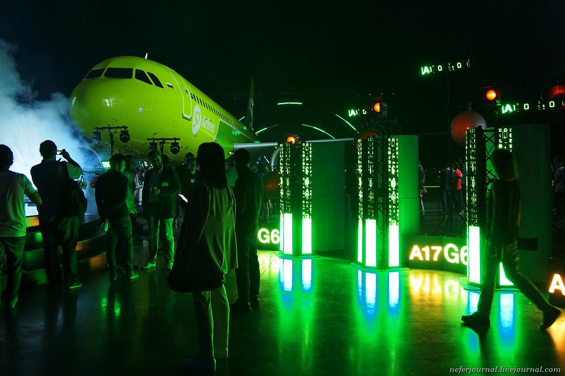 Первый в России Airbus A320neo