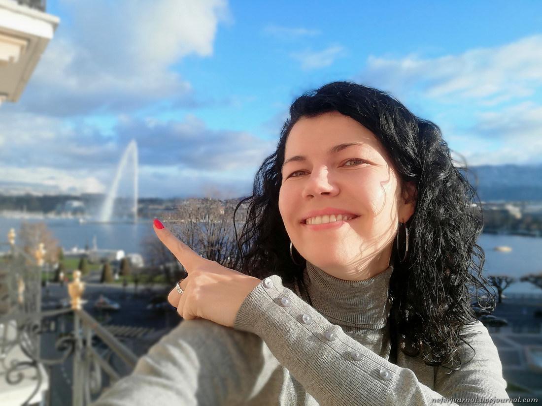 Отель Le Richemond в Женеве. Как открыть окно?