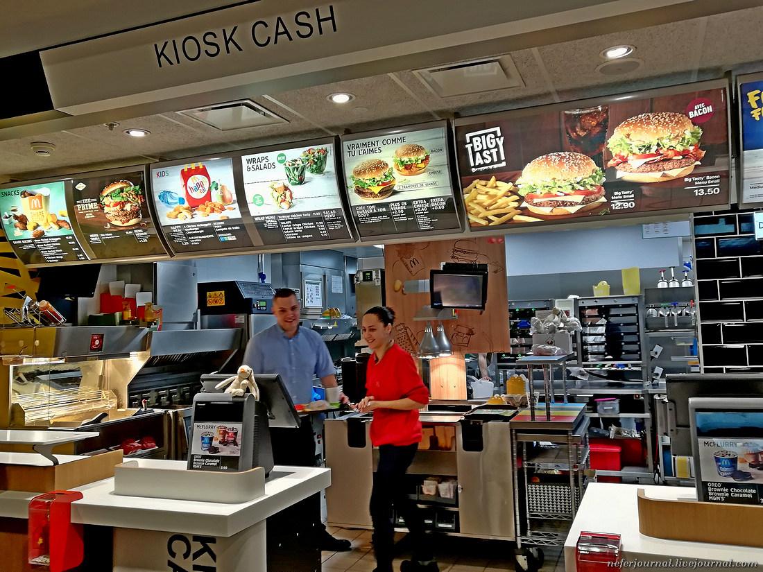 Макдональдс в Женеве