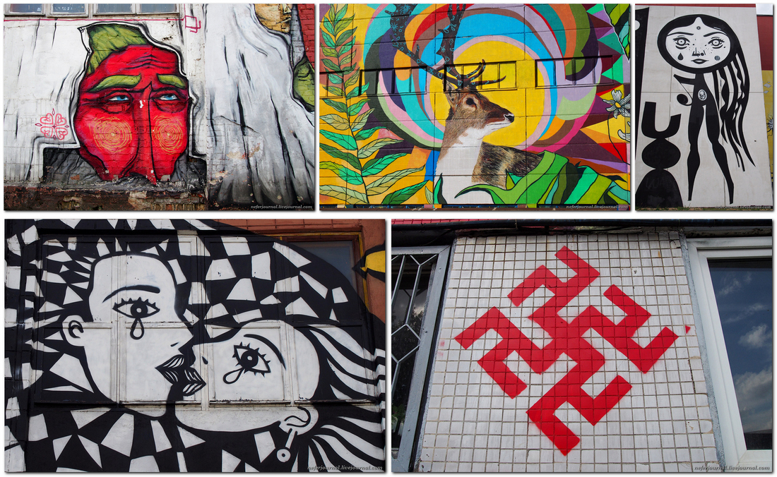Граффити-район Минска