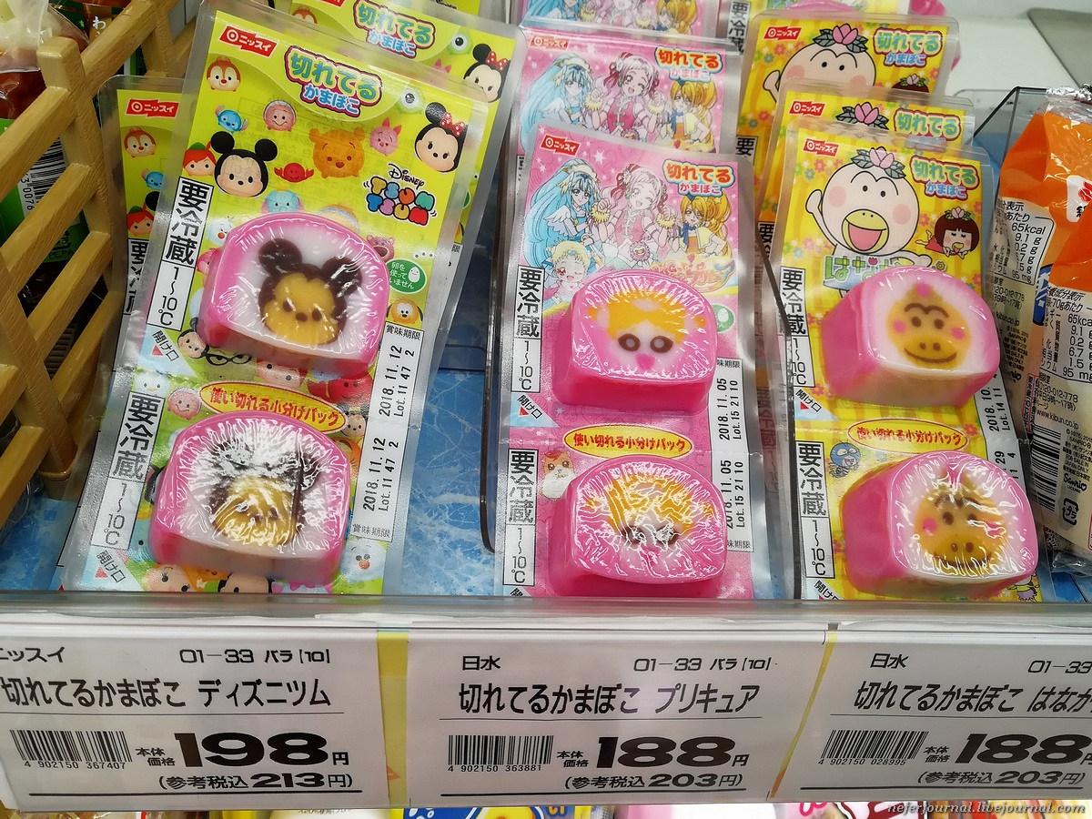 Супермаркет TOSC в Тоттори супермаркет,Япония,japan_2018