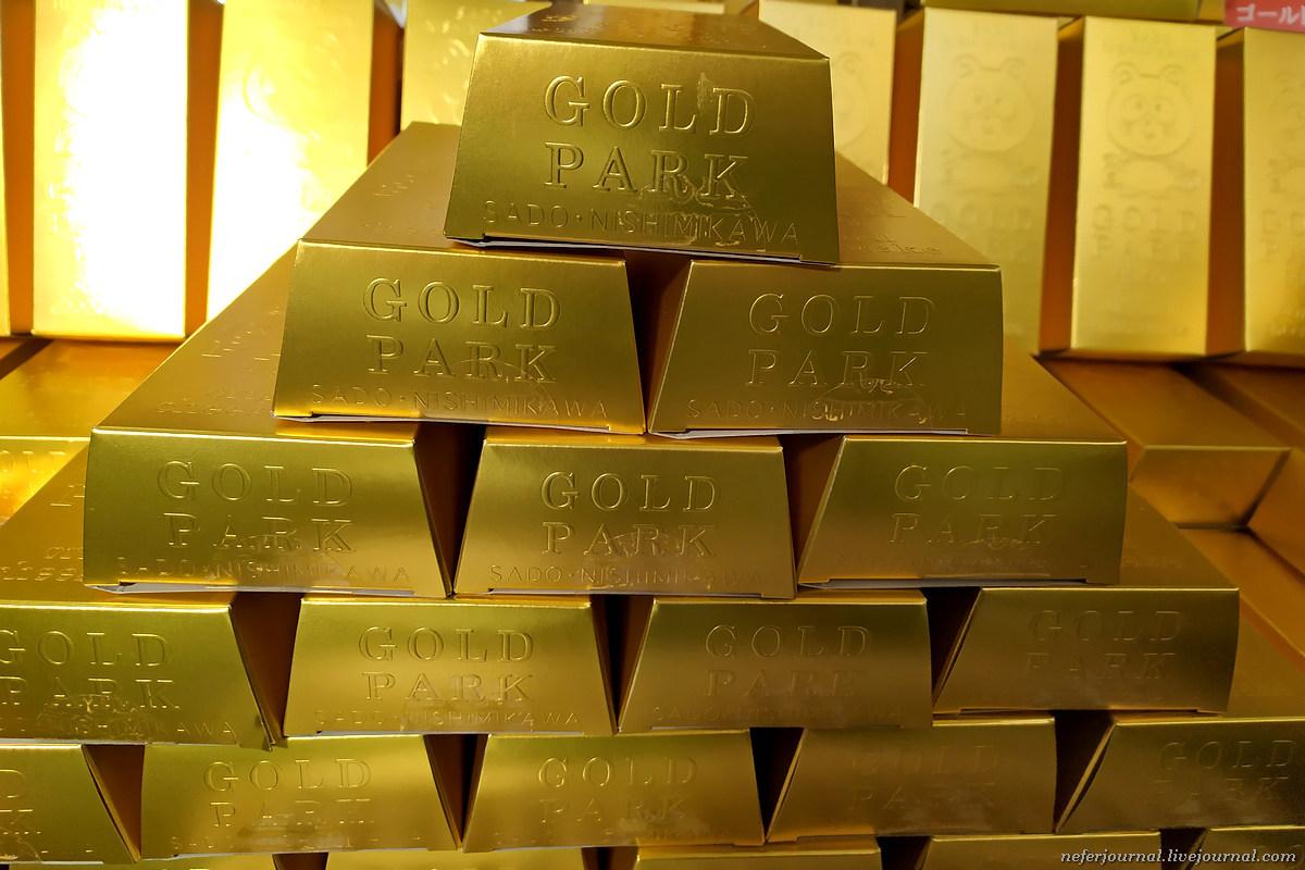 Музеи разных стран по золото добыче. IMG_20190502_093444
