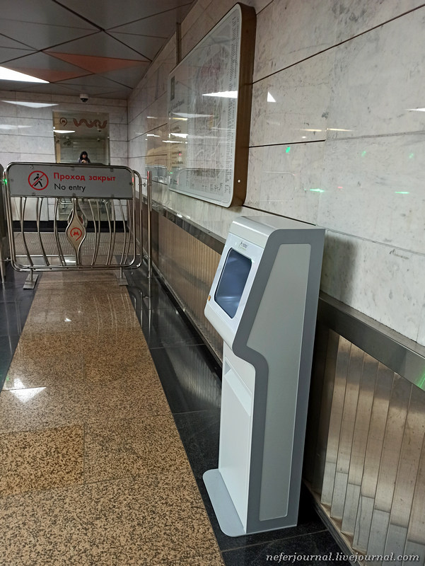 Антисептик в московском метро метро,redminote8pro