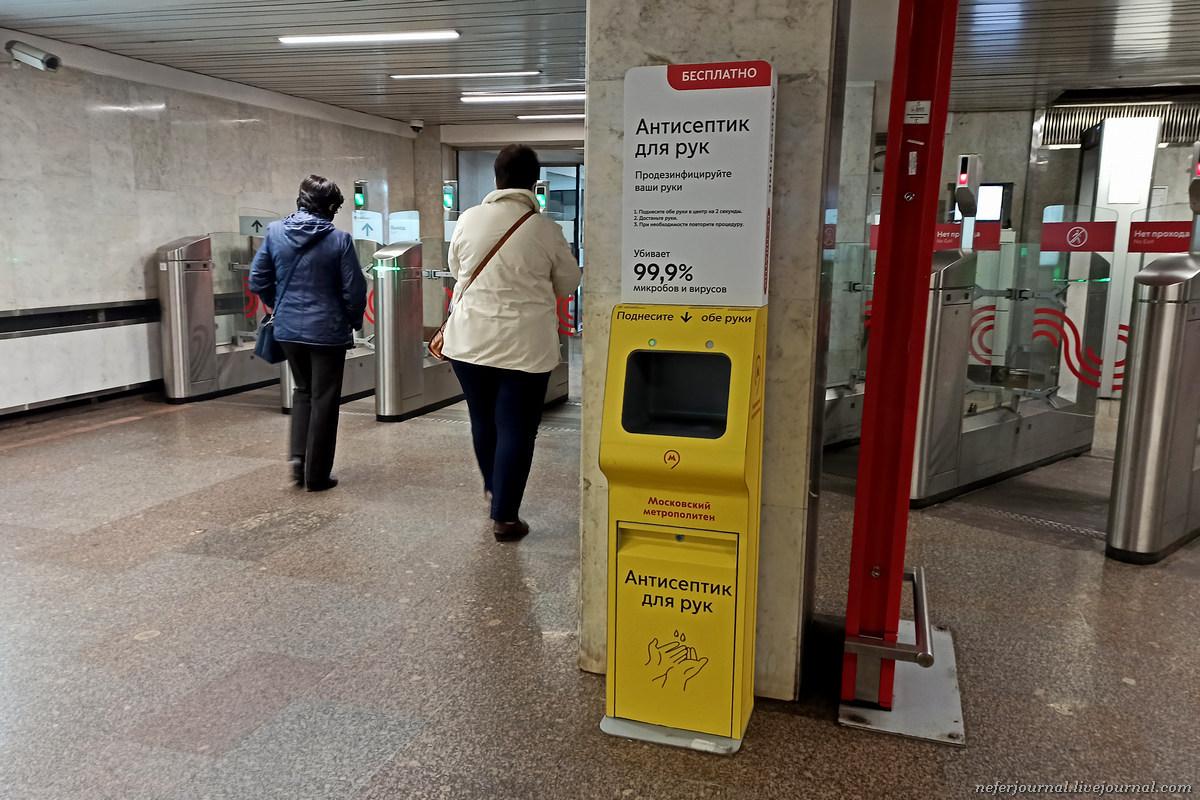 А правда что санитайзер в Московском метро делается из испорченного коньячного