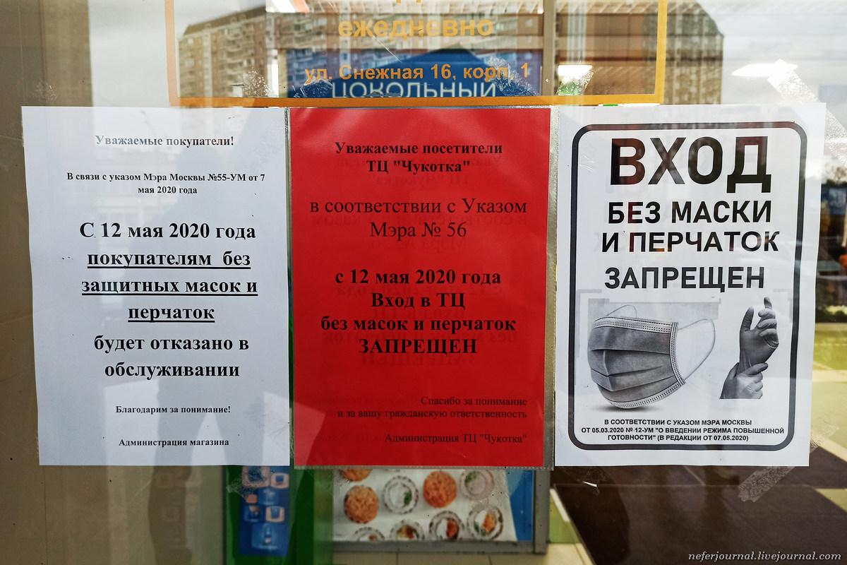 В Москве наблюдается шевеление и движуха