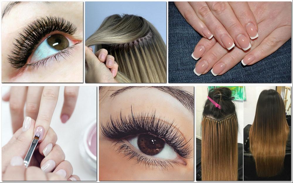 Волосы, ногти, ресницы - катастрофа!