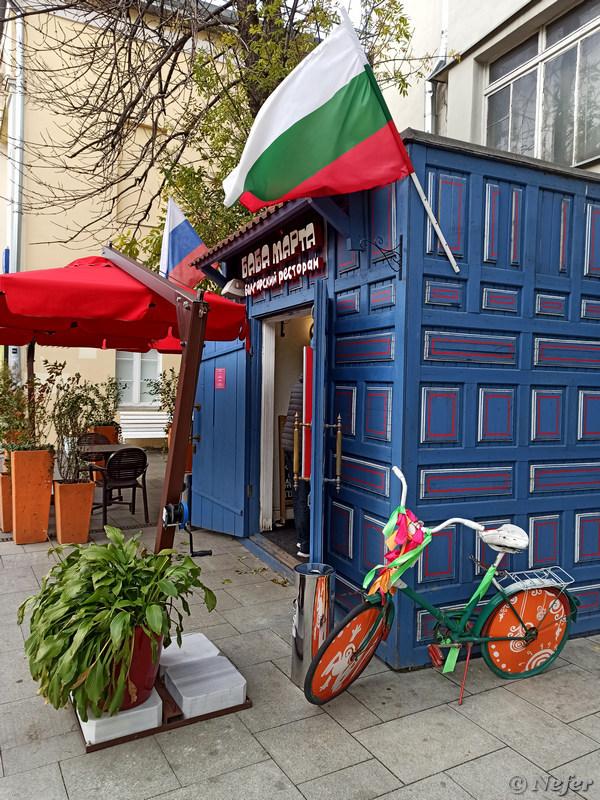 Телешко варено и телешки бузи. Болгарское кафе Баба Марта. redminote8pro,едальни