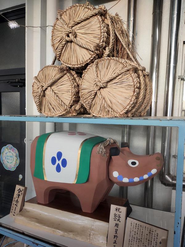 Путешествие по префектуре Фукусима. Кто такой Хидэё Ногути? Япония