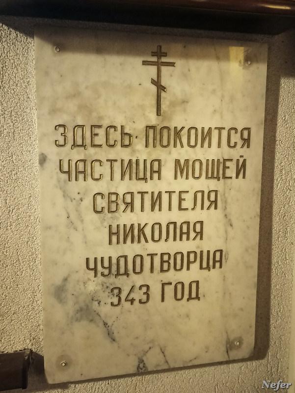 Случайно побывала в штабе Конюхова