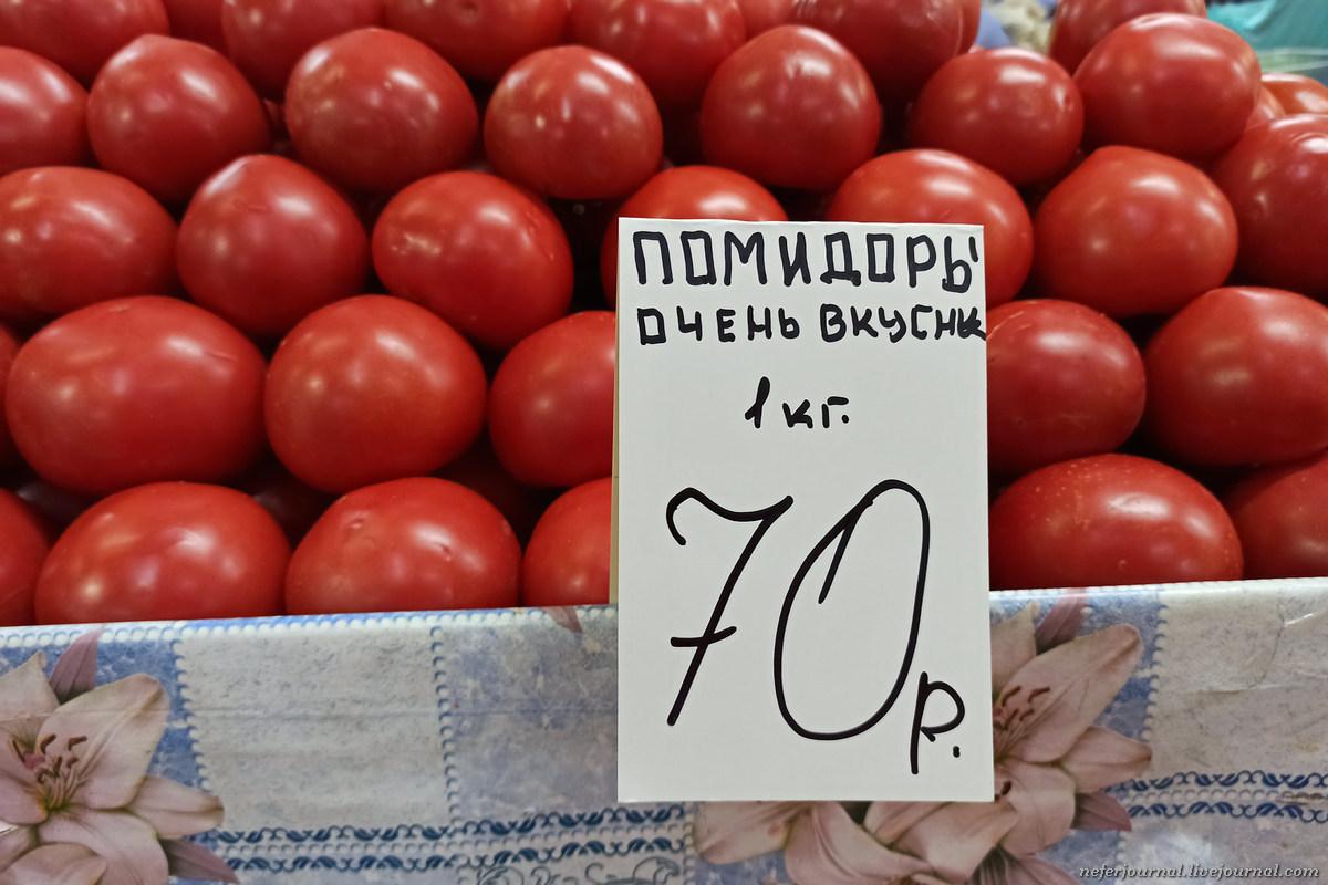 По вашим просьбам: Лианозовский рынок redminote8pro