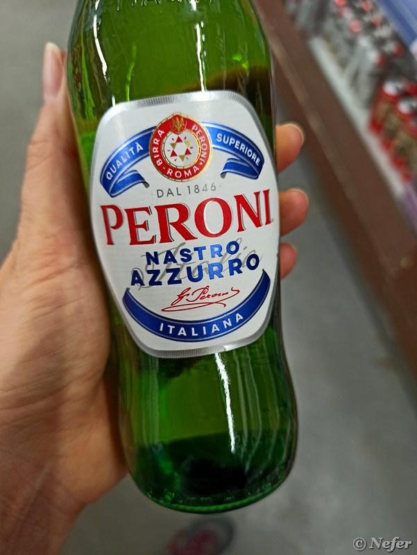Нашла Делириум Ред в супермаркете МЕТРО metro-cc,redminote8pro