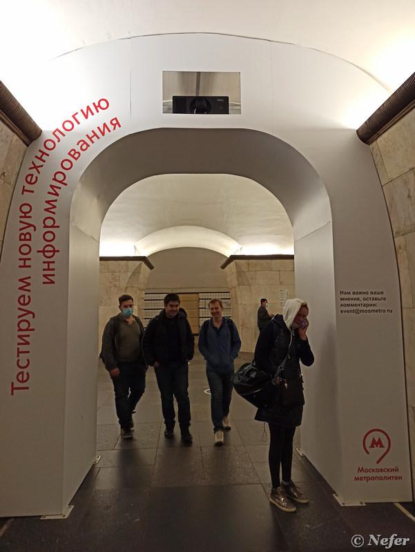 На станции метро Проспект Мира увидела вот такую штуку метро,redminote8pro