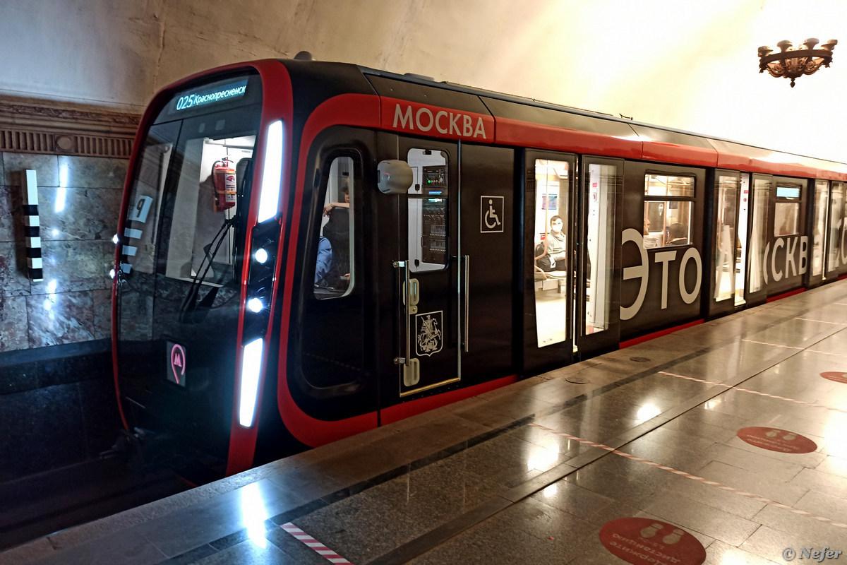 Черный-черный поезд метро