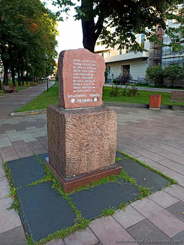 Как мы искали Янковского на стене moscow,redminote8pro,Россия