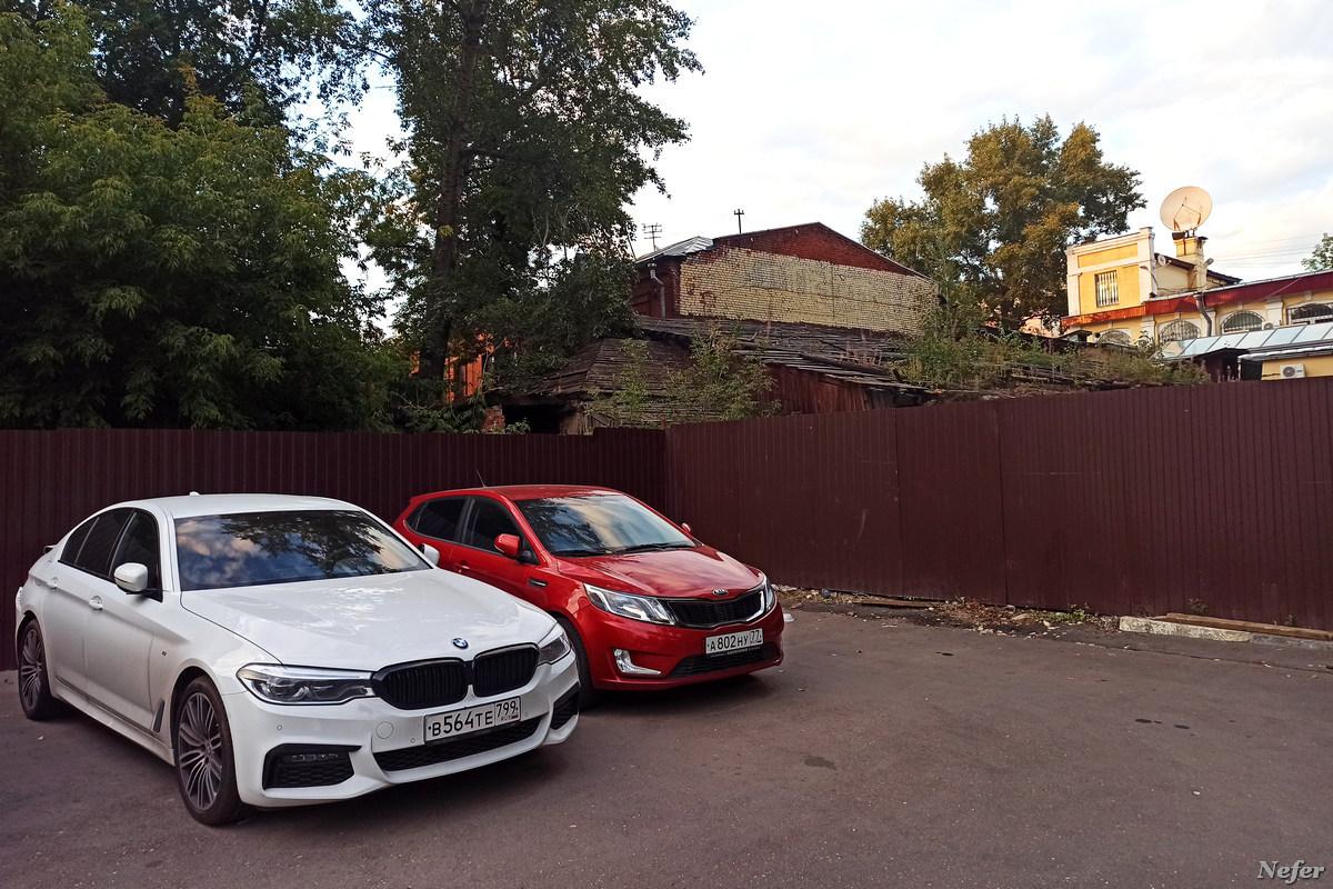Новое Замоскворечье moscow,redminote8pro,Россия