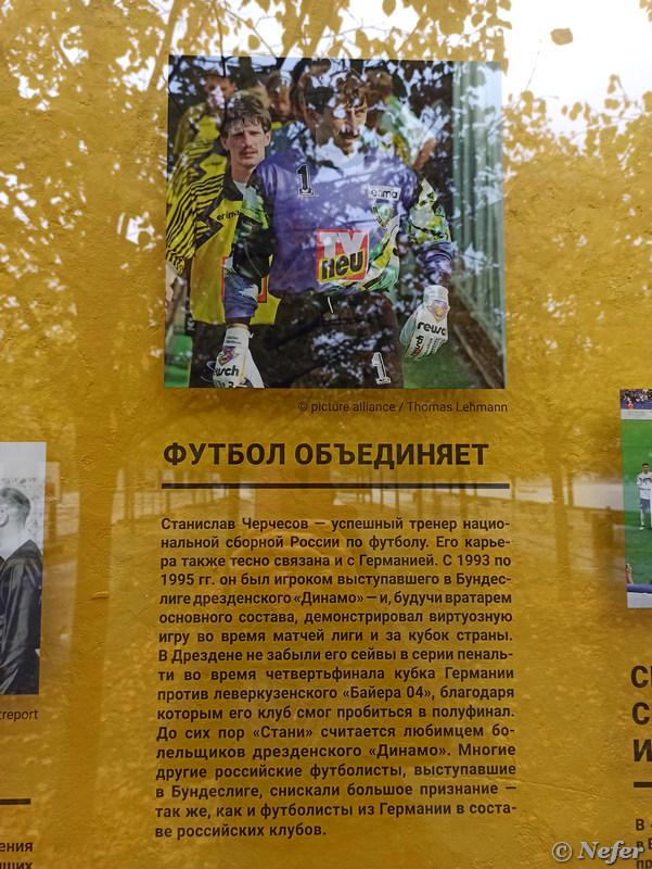 Фрагмент Берлинской стены в Москве moscow,redminote8pro,Россия