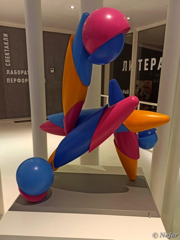 Странные композиции в парке Зарядье redminote8pro,музеи/выставки
