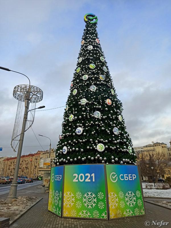 Разные московские елки redminote8pro