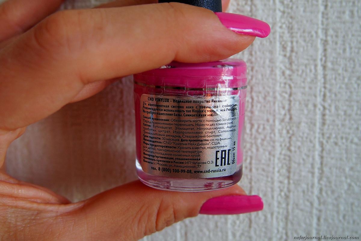 Впервые за полгода накрасила ногти девАчковое