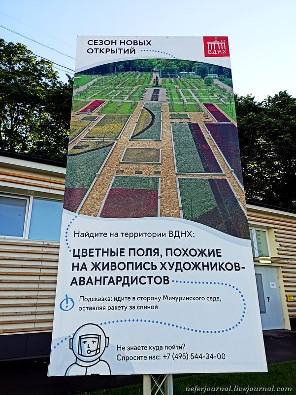 Над Москвой висела запрещенная штуковина moscow,redminote8pro,Россия