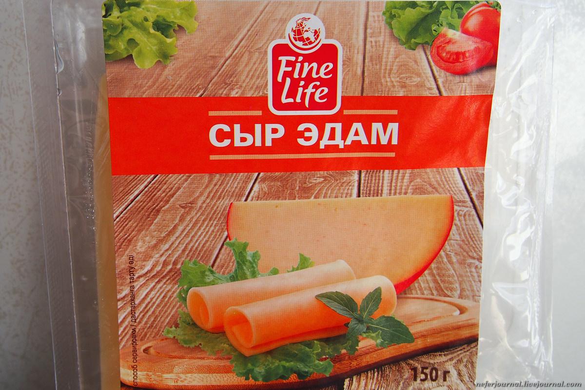 Вариант быстрого завтрака, немножечко по-фински