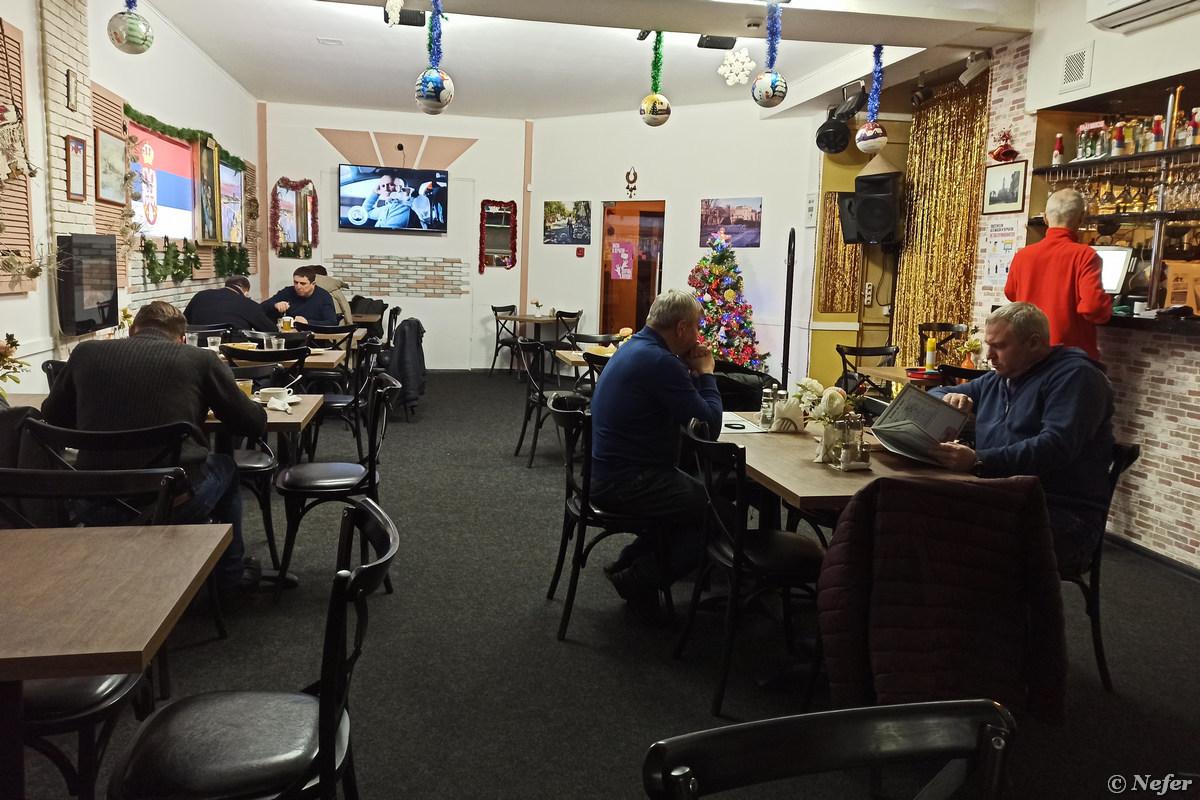 Сербская кухня на Проспекте Мира - совсем не то, что я себе представляла