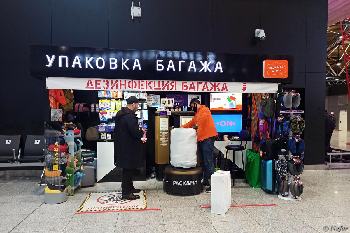 Ощущение, что вернулась из заграницы Северная Осетия,redminote8pro,Дагестан,Россия