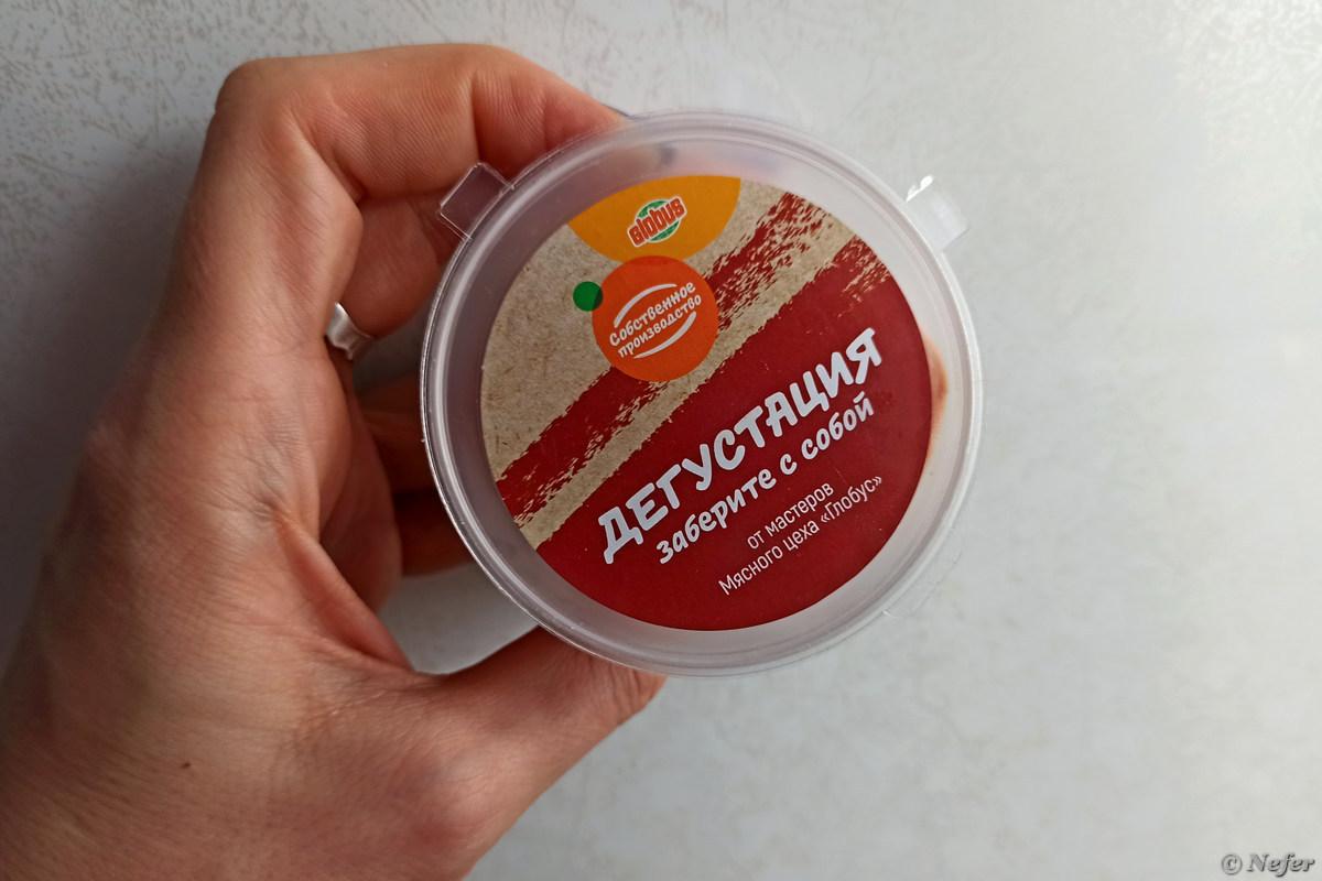 В Глобусе дают сосиски с собой для домашней дегустации redminote8pro