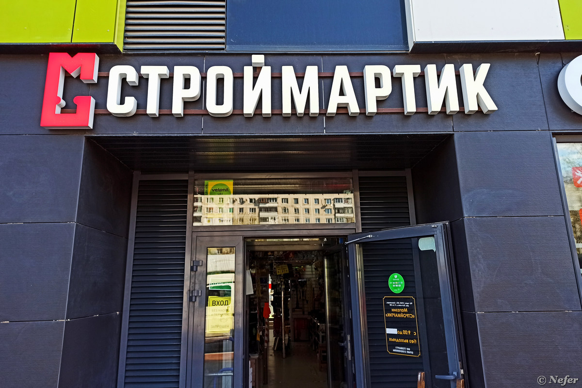 ЖК Летний сад. Не ПИК, хотя похоже. moscow,redminote8pro,Россия
