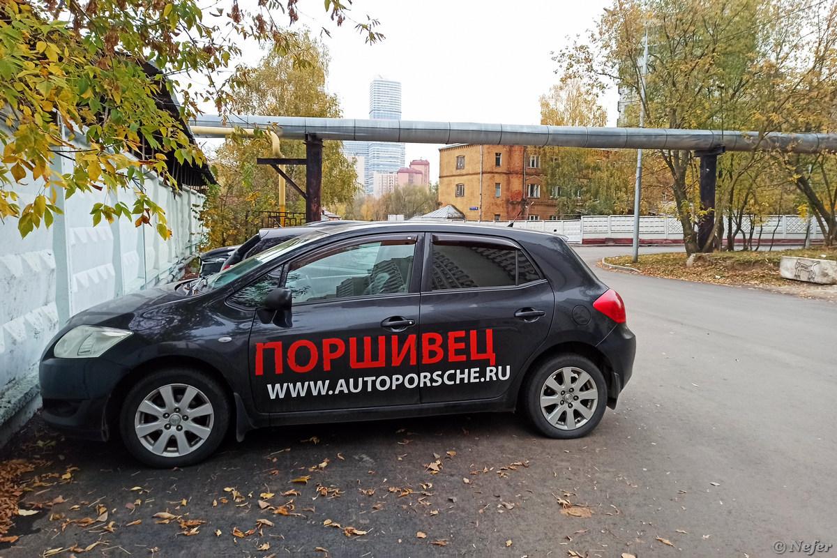 Необычные автомобили на улицах Москвы