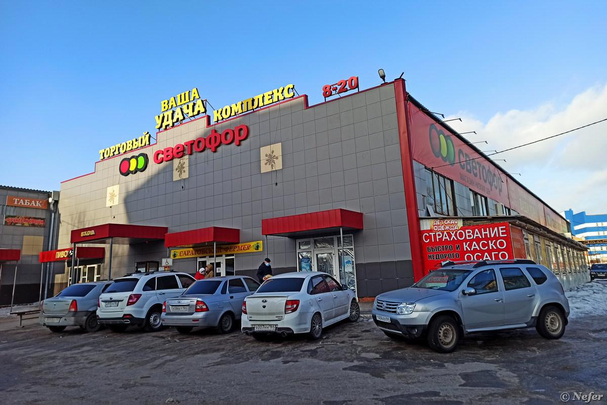 В Саратове тоже есть Светофор Саратов,redminote8pro,Россия