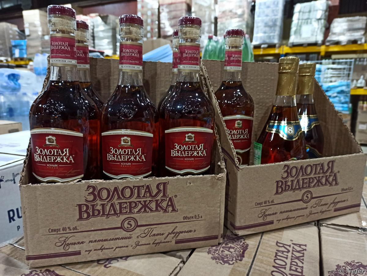 Саратовский Светофор, нееда Саратов,redminote8pro,Россия