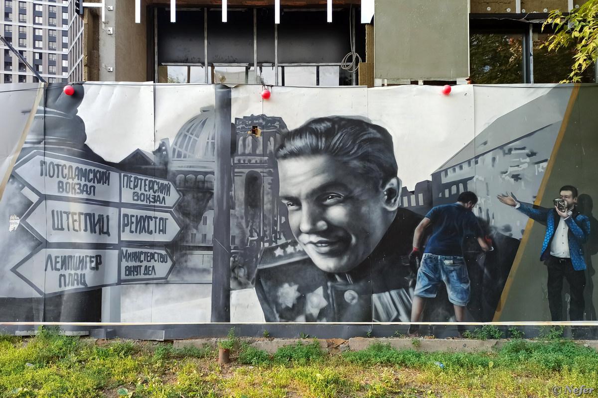 Граффити на улице Берзарина